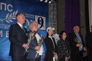 Милен Ганев на предизбрна кампания на ДПС